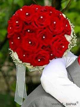 Булченски букет от червени рози