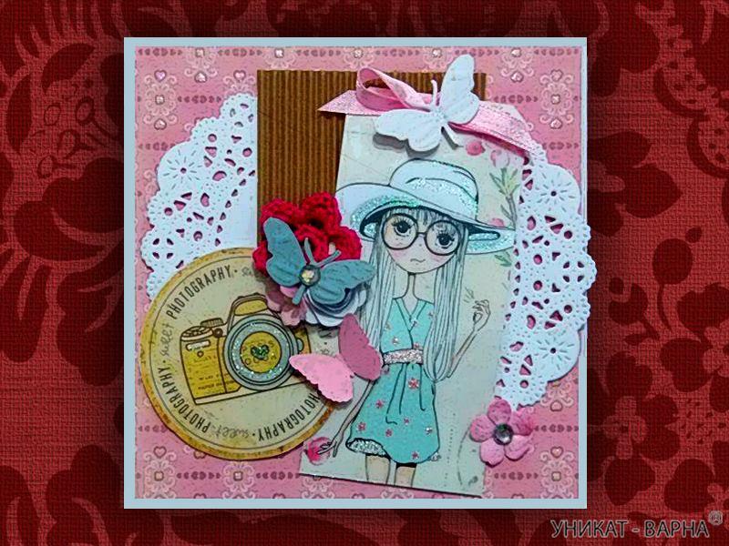 Картичка дама